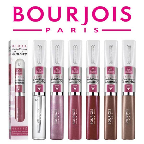 Concours Anniversaire 1 an - #5 Bourjois