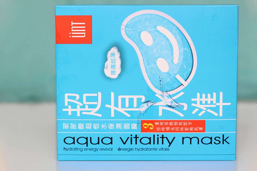 Masque Aqua Vitality - Ünt